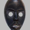 Masque Dan Yacouba bois et aluminium